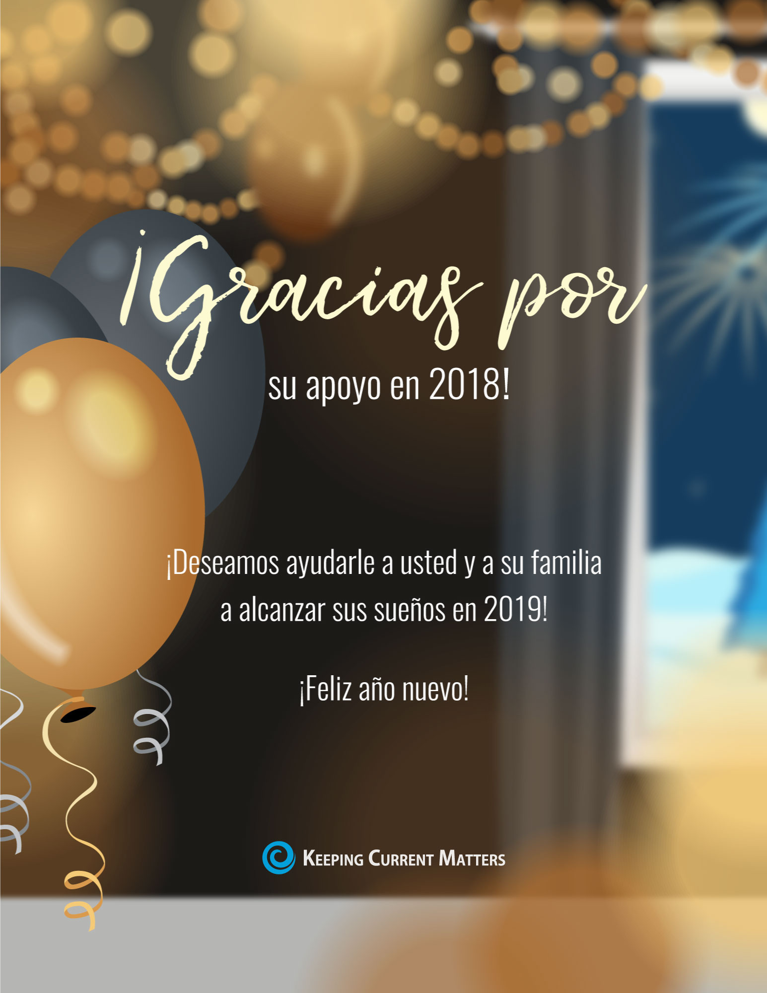 ¡Por un maravilloso 2019! | Keeping Current Matters